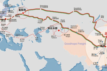 The New Silk Road and the Return of Geopolitics